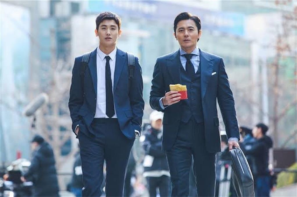 f:id:k-drama-sp:20201117212426j:image