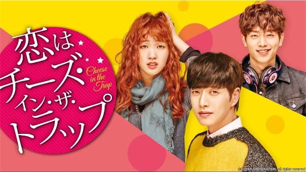 f:id:k-drama-sp:20201118170616j:image