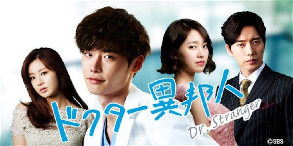 f:id:k-drama-sp:20201120152302j:image