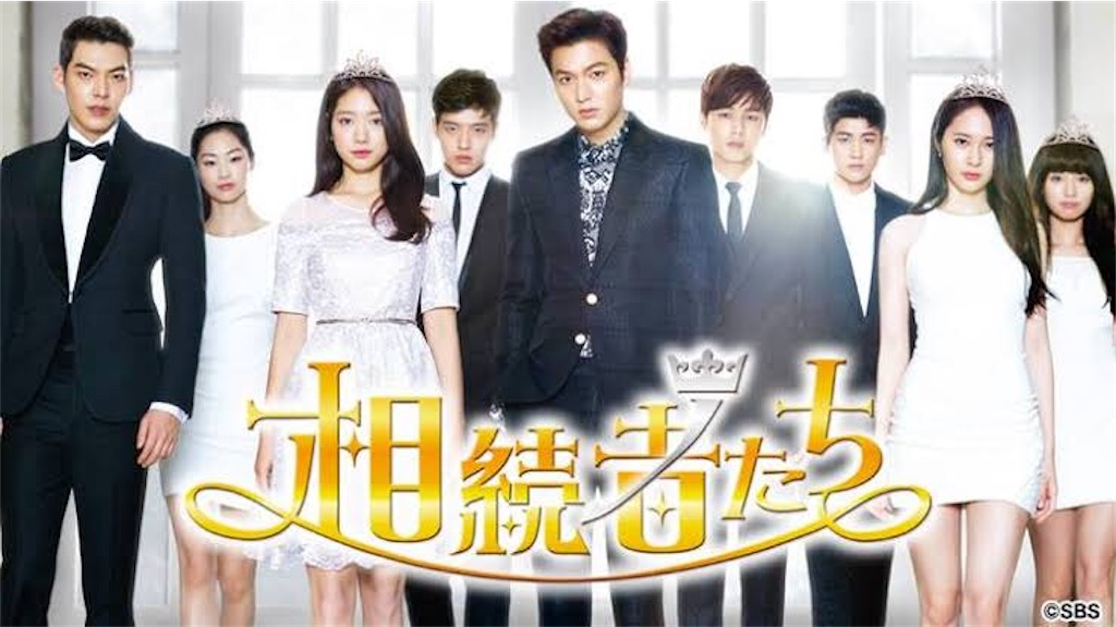 f:id:k-drama-sp:20201121161339j:image