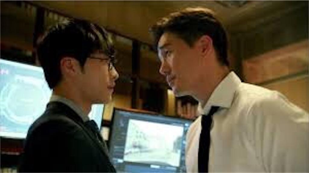 f:id:k-drama-sp:20201123151211j:image