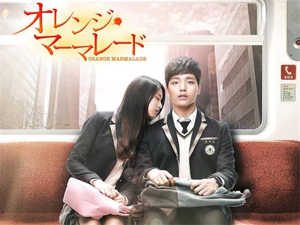 f:id:k-drama-sp:20201124010526j:image