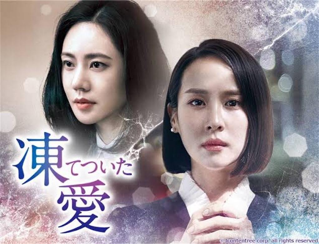 f:id:k-drama-sp:20201126144146j:image