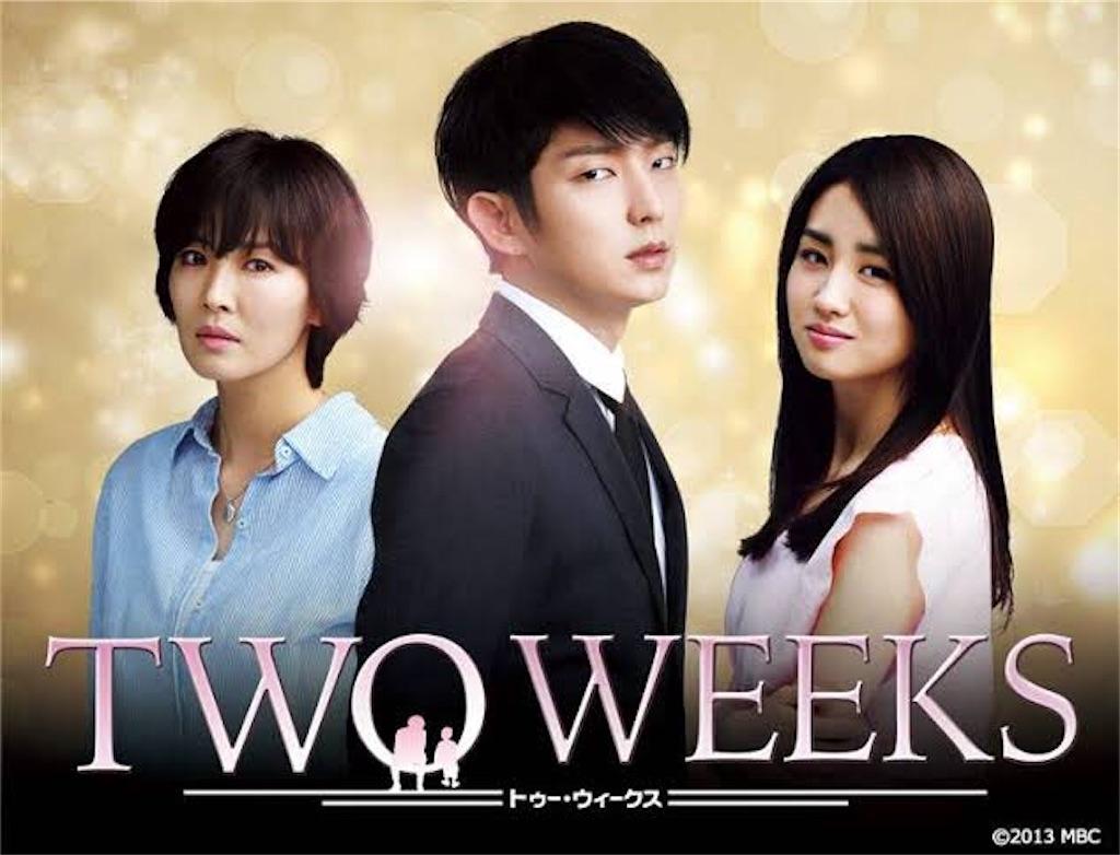 f:id:k-drama-sp:20201201144420j:image