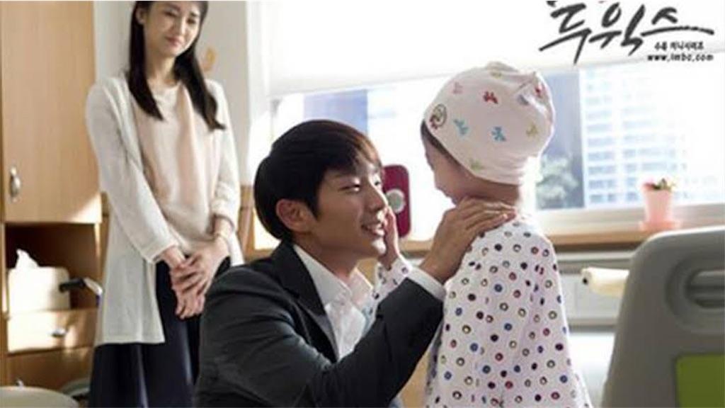 f:id:k-drama-sp:20201201144443j:image