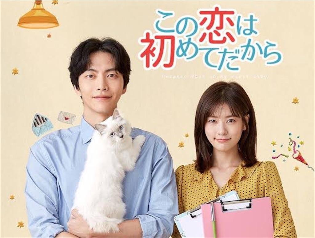 f:id:k-drama-sp:20201201152851j:image