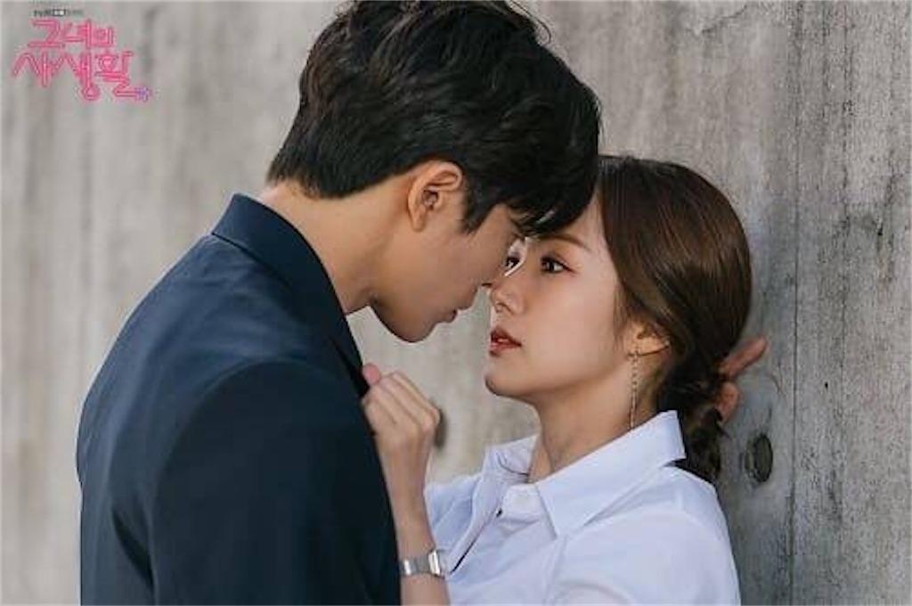 f:id:k-drama-sp:20201203132411j:image