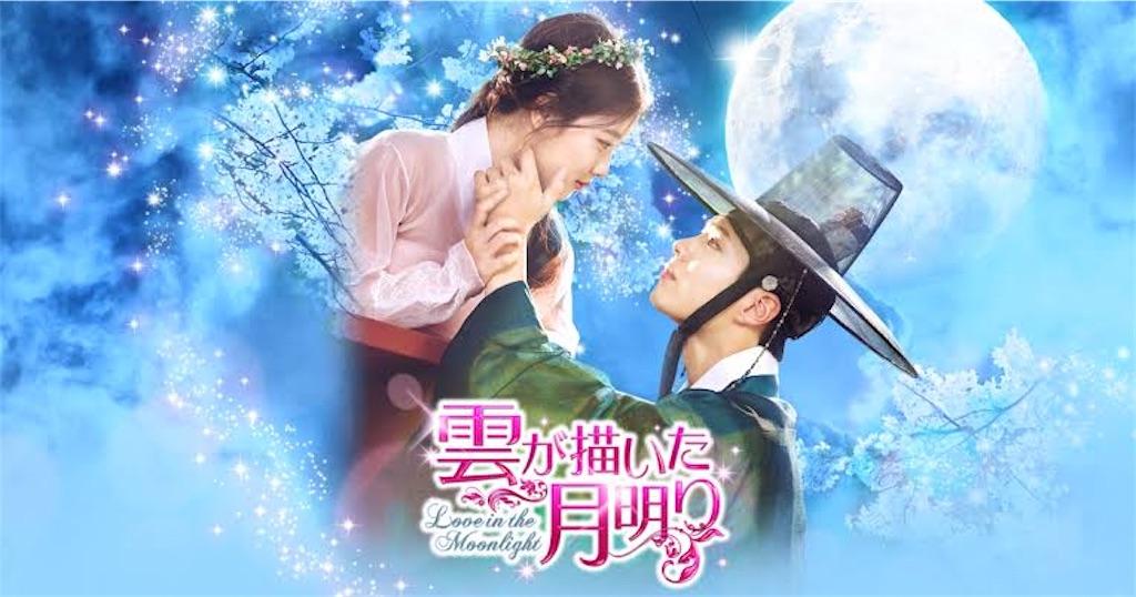 f:id:k-drama-sp:20201207195536j:image