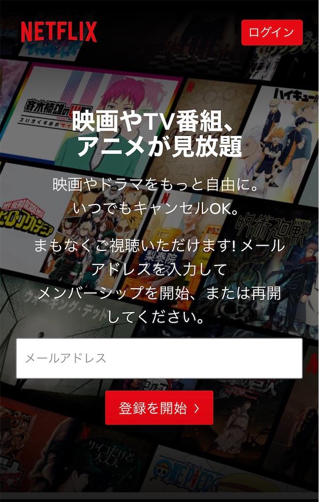 f:id:k-drama-sp:20201222164103j:image