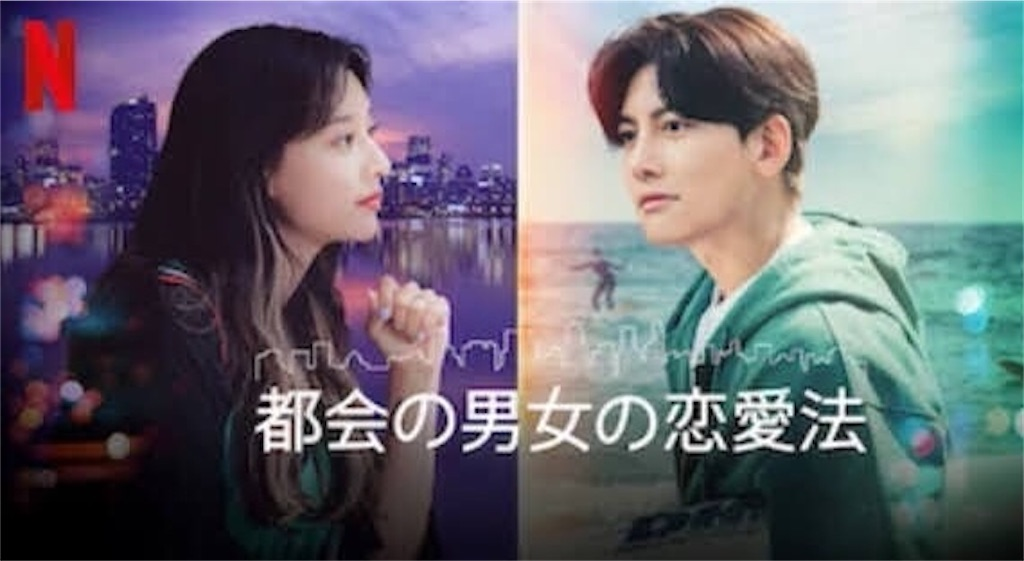 f:id:k-drama-sp:20201223210007j:image