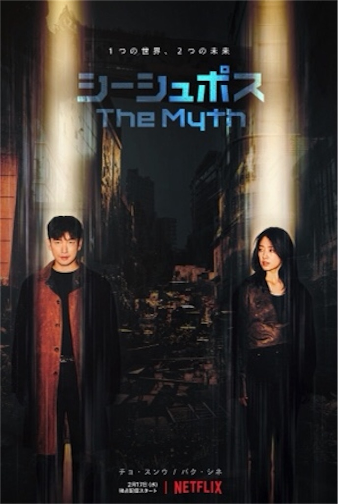 f:id:k-drama-sp:20210317201649j:image
