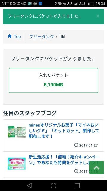 f:id:k-emu:20170131223606j:image