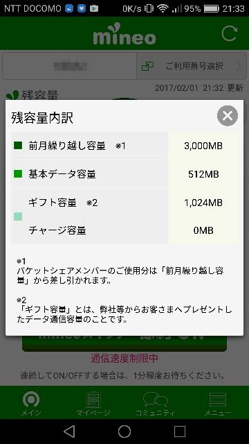 f:id:k-emu:20170201213746j:image
