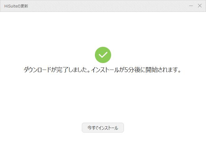 f:id:k-emu:20170426235719p:plain