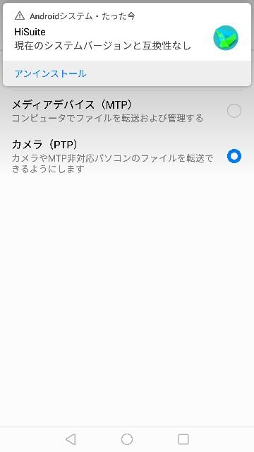 f:id:k-emu:20170427000845j:image