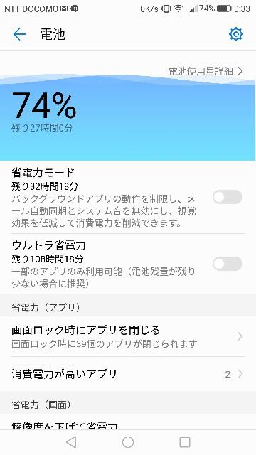 f:id:k-emu:20170608003447j:image