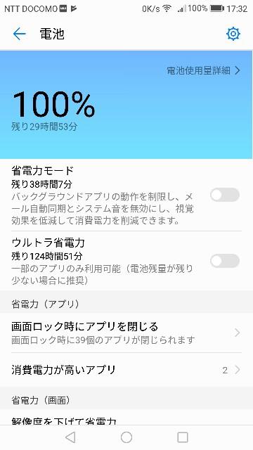 f:id:k-emu:20170611000638j:image