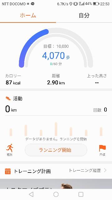 f:id:k-emu:20170619232340j:image