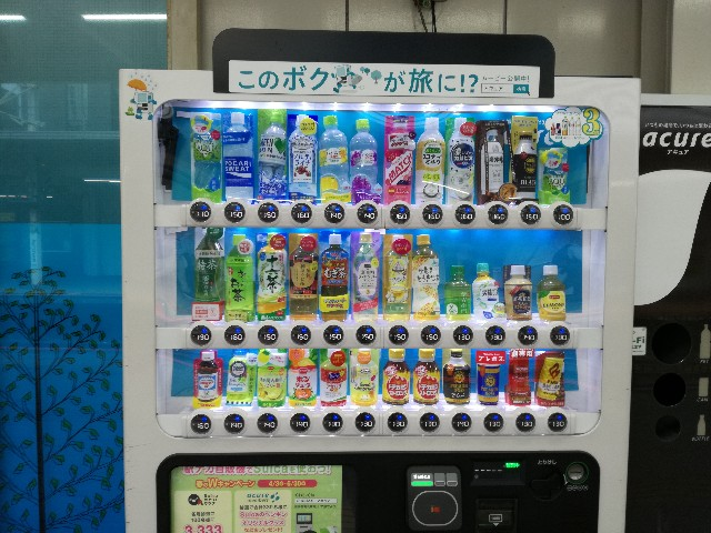 f:id:k-emu:20170714000147j:image