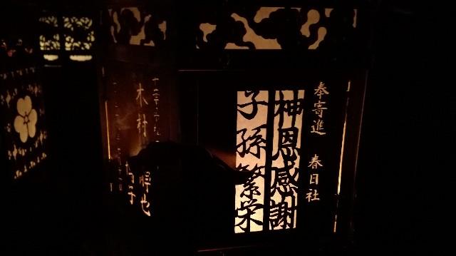 f:id:k-emu:20170814223420j:image