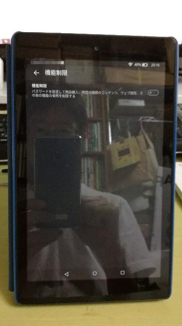 f:id:k-emu:20170823002822j:image
