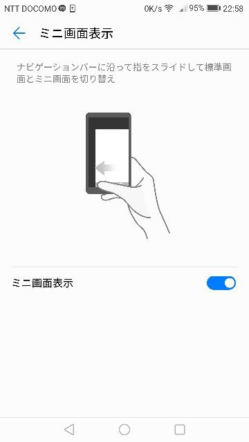 f:id:k-emu:20170902230504j:image