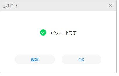 f:id:k-emu:20170903223743j:plain
