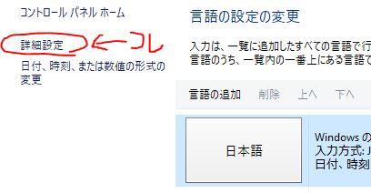 f:id:k-emu:20171203210010j:plain