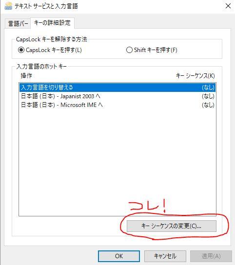 f:id:k-emu:20171203210540j:plain
