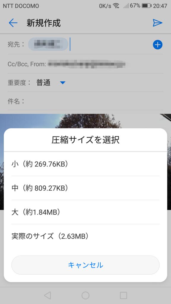 f:id:k-emu:20171209223834p:plain
