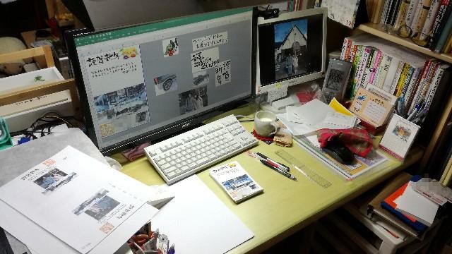 f:id:k-emu:20171229231219j:image