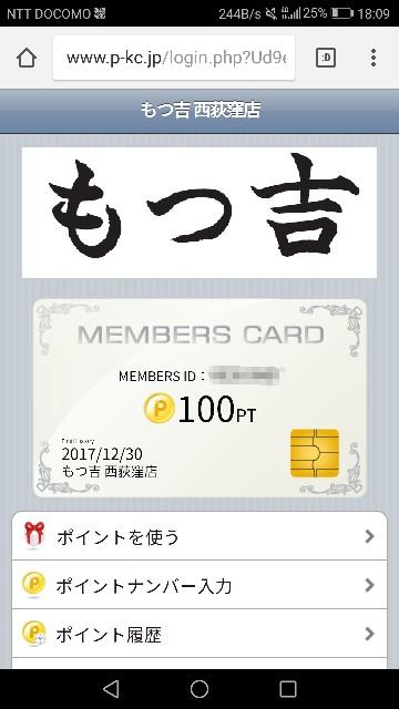 f:id:k-emu:20171231000953j:image