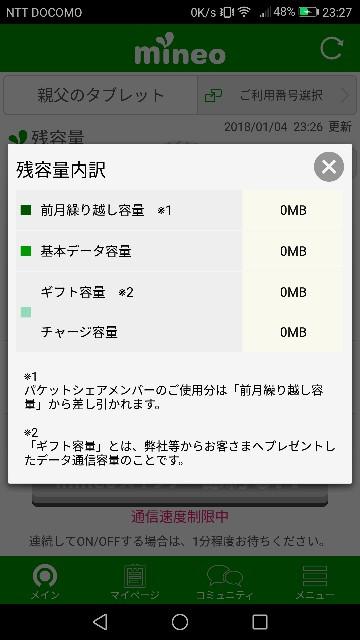 f:id:k-emu:20180104232830j:image