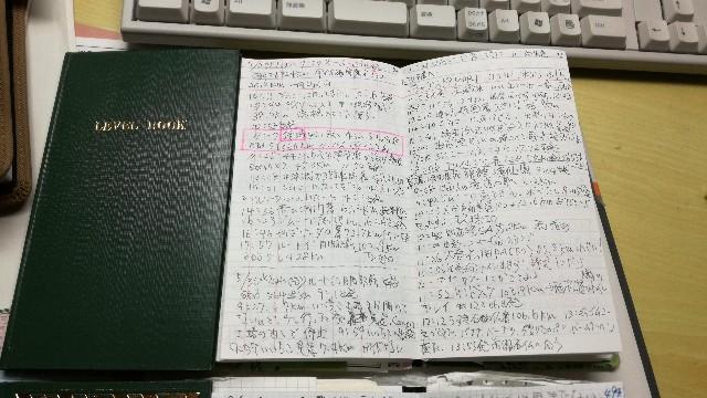 f:id:k-emu:20180113234049j:image