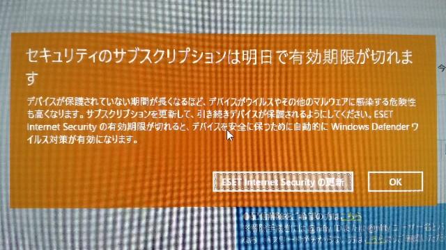 f:id:k-emu:20180119234650j:image