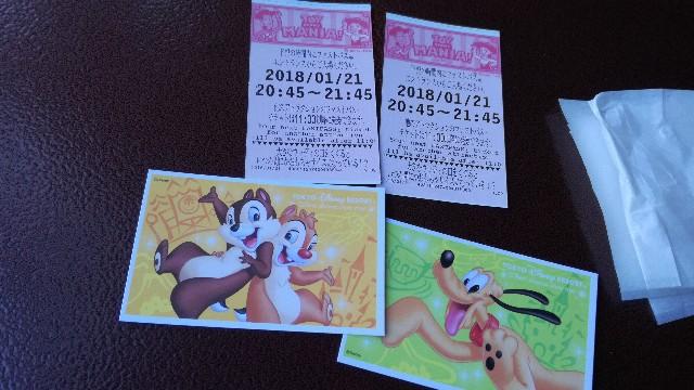 f:id:k-emu:20180121123233j:image