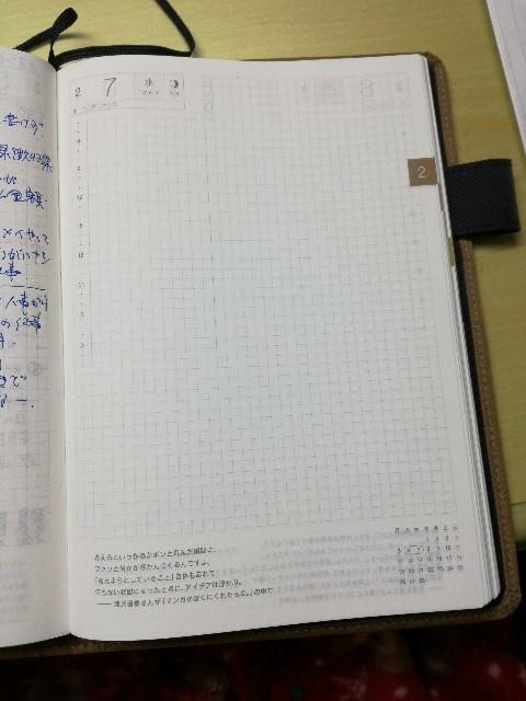 f:id:k-emu:20180207224939j:image