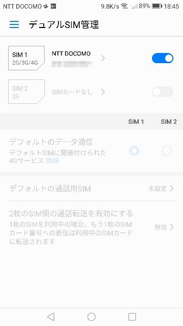 f:id:k-emu:20180212001014j:image