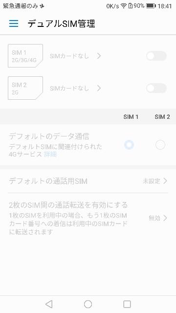 f:id:k-emu:20180212001116j:image