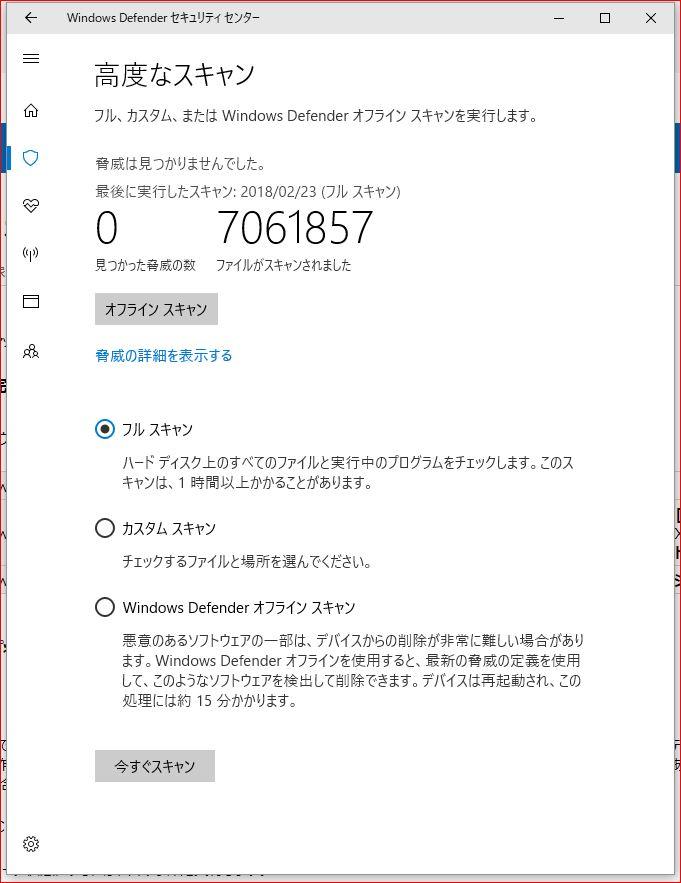 f:id:k-emu:20180223235110j:plain