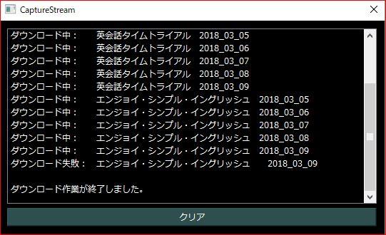 f:id:k-emu:20180316235530j:plain