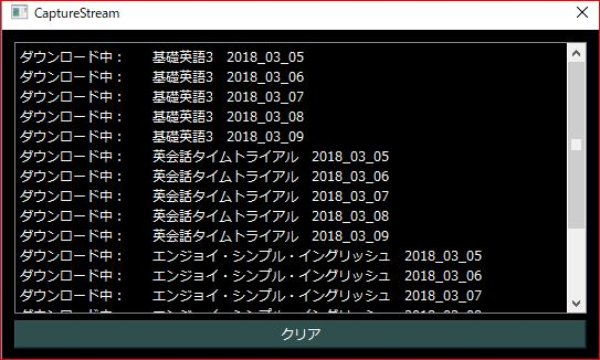 f:id:k-emu:20180316235533j:plain