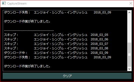 f:id:k-emu:20180317002842j:plain