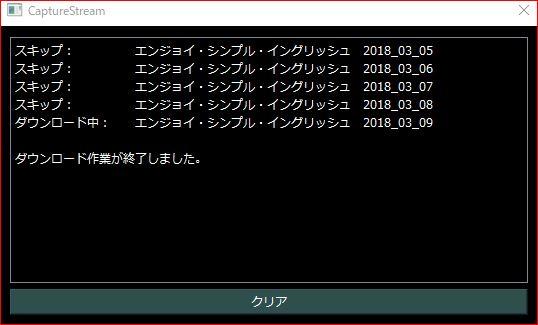 f:id:k-emu:20180317005125j:plain