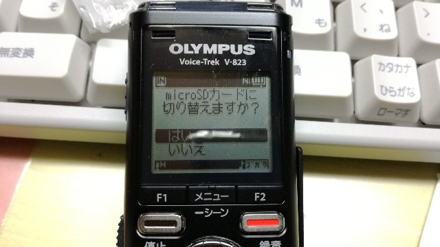 f:id:k-emu:20180325220918j:image