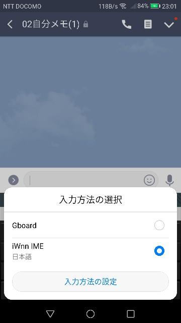 f:id:k-emu:20180330235342j:image