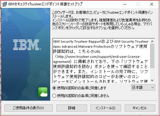 f:id:k-emu:20180520224424j:plain