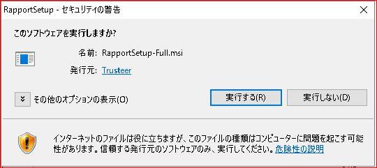 f:id:k-emu:20180520224427j:plain