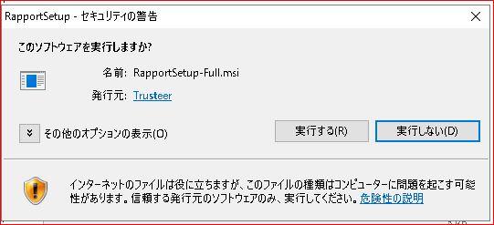 f:id:k-emu:20180520224430j:plain