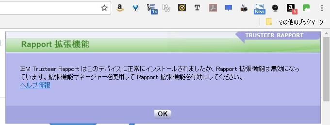 f:id:k-emu:20180520224459j:plain